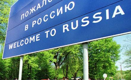 как добраться в Россию