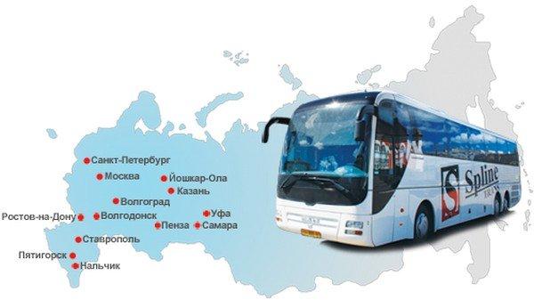Автобусные туры по России.